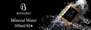 完全国産の天然水 美陽堂ミネラルウォーター500ml×42本 送料無料