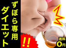 \1,000円ポッキリ★ポイント10倍/ ブヨ…やばくない?