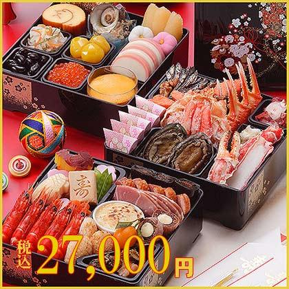 北海道から全国へ!吟味された食材とこだわりの味!人気の三段重!重箱に盛付けて冷蔵でお届けします