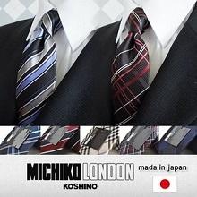 生地、縫製すべてこだわりの日本製●