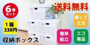 【送料無料】クラフトボックス