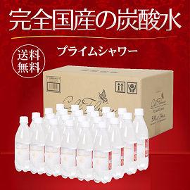 【完全国産の炭酸水】 プライムシャワー 500ml×24本 送料無料