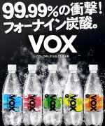 炭酸水 500ml×24本 送料無料 超・強炭酸水 世界最高レベルの炭酸充填量5.0! VOX 国産 軟水 スパークリングウォーター