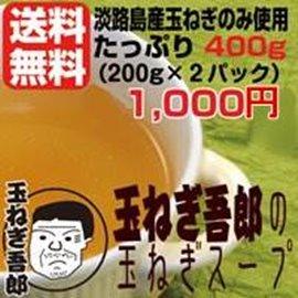淡路島現地で大人気商品!ぜひお試し下さい!