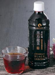 \国産茶葉厳選!/すっきり飲みやすい国産黒烏龍茶ペットボトル500ml×24本