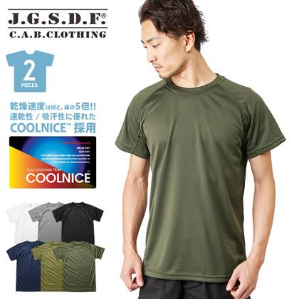 乾燥速度は綿の5倍!汗を素早く吸収するCOOLNICE素材