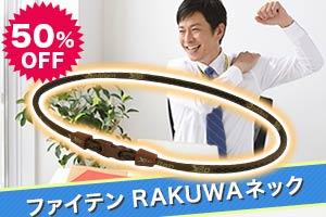 メール便 送料無料驚きのパワー!