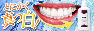 ◆驚くほど、真っ白◆口臭&舌コケ⇒ごっそり!モデル続々愛用!TVで絶賛《送料無料》