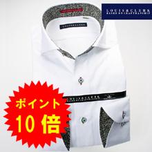 国産長袖綿100%ドレスシャツ カッタウェイ(ホリゾンタル)ワイドカラー ホワイトジャガードジグザグ・ロンドンストライプ
