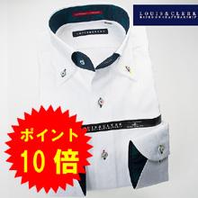 1611 国産長袖綿100%ドレスシャツ ボタンダウンカラー ホワイトジャガード織ボタニカル柄